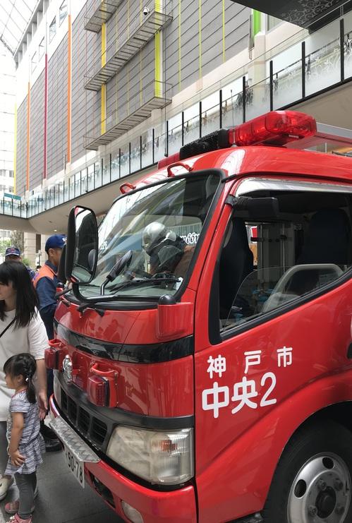 R1消防車2.jpg