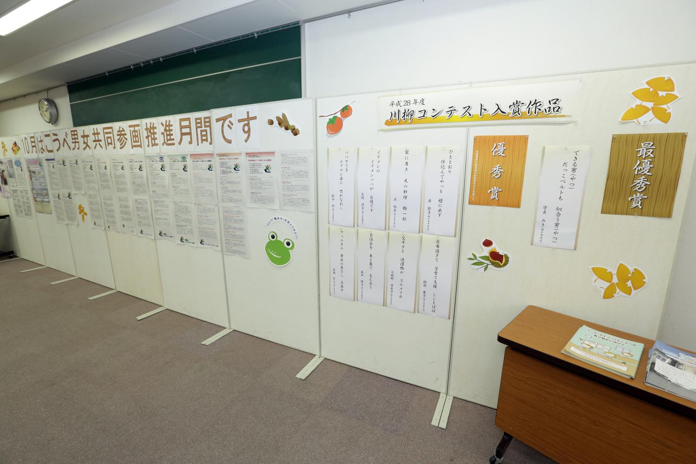 企業セミナー展示.jpg